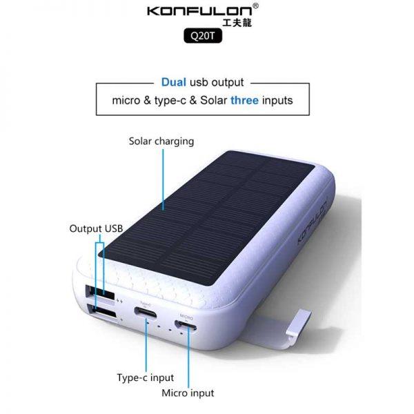 پاوربانک خورشیدی کانفلون Q20T