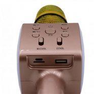 خرید میکروفون اسپیکر Q5