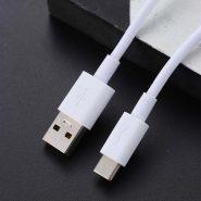 کابل USB به Type-Cترانیو مدل AK10 طول 1متر 5 آمپر