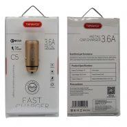 خرید شارژر فندکی ترانیو C5