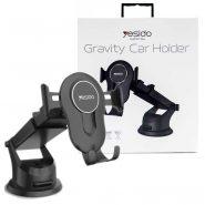 Yesido-C44-gravity-car-holder