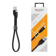 کابل USB به microUSB یسیدو مدل Ca17 طول 30سانتیمتر ۲٫۴ آمپر