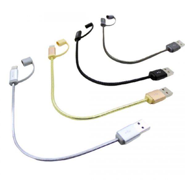 کابل USB به لایتنینگ یسیدو مدل CaT1 طول 20 سانتیمتر ۲٫۴ آمپر