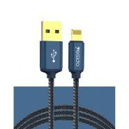 Yesido Ca33 USB To Lightning Cable 1.2M 2.4A