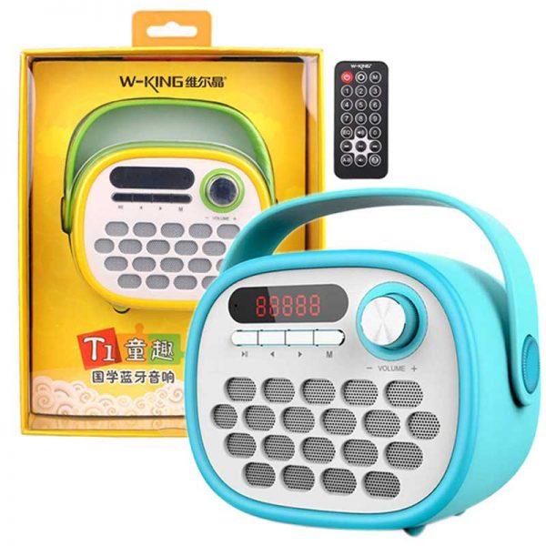 خرید آنلاین اسپیکر بلوتوثی دبلیوکینگ T1