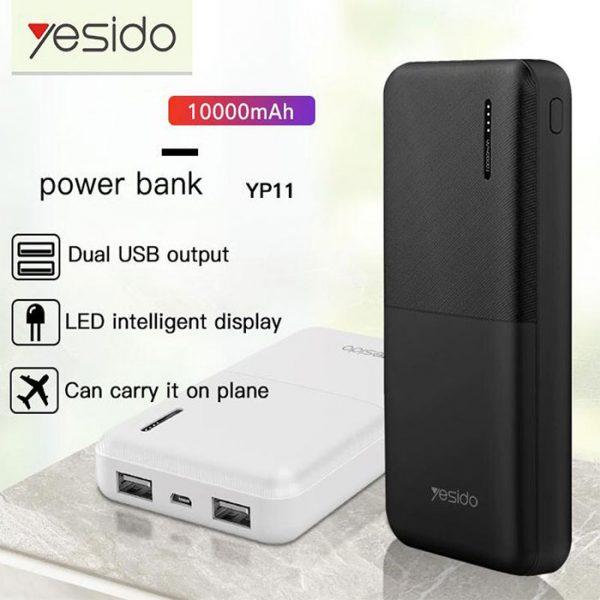 قیمت پاوربانک یسیدو YP11
