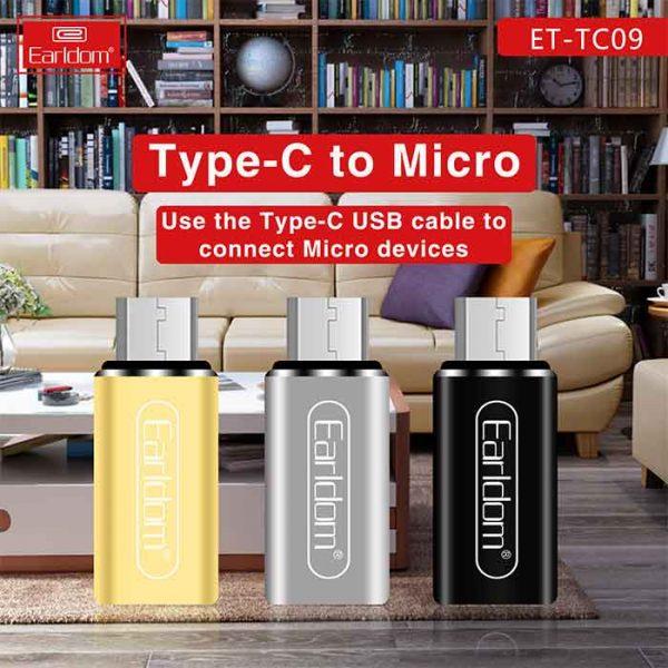 تبدیل TYPEC به MICRO ارلدام TC09