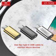 تبدیل تایپ سی به میکرو ارلدام TC09