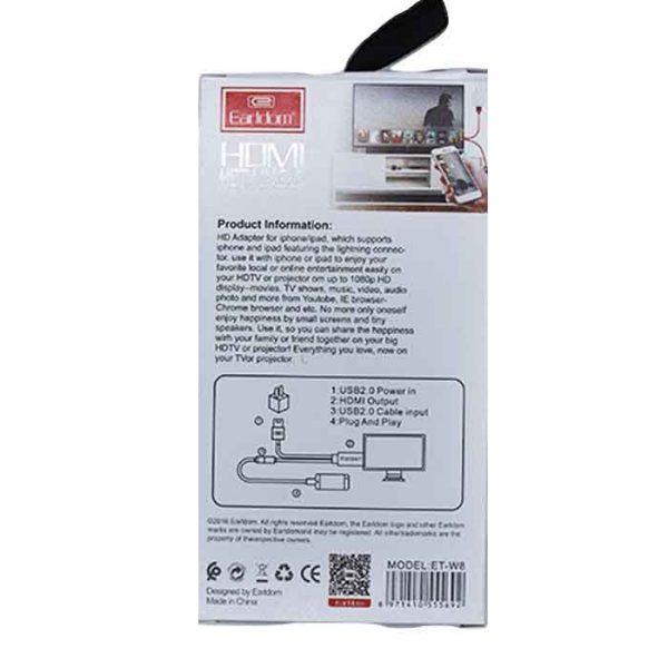 کابل HDMI و شارژ ارلدام مدل ET-W8