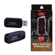 Earldom-Music-Receiver-Wireless-ET-M22-1