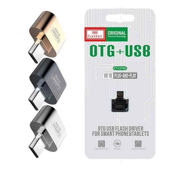 مبدل OTG درگاه USB به کانکتور MicroUSB ارلدام مدل OT-40