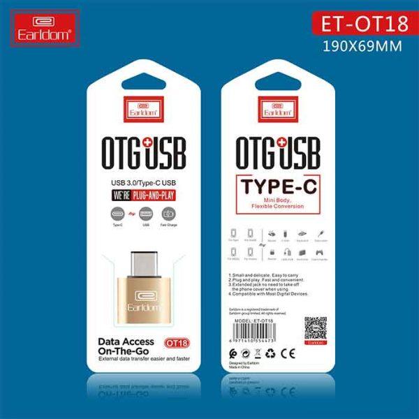 تبدیل Type-C لدام مدل ET-OT18