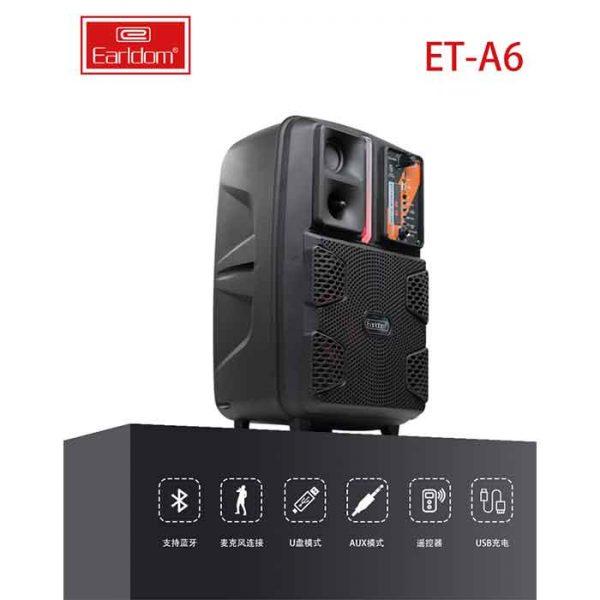 اسپیکر EALRDOM ET-A6