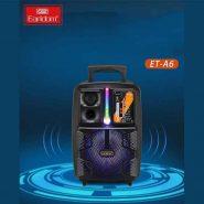 اسپیکر چمدانی ارلدام ET-A6