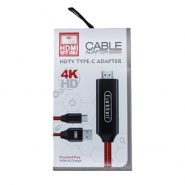 کابل HDMI به تایپ سی Earldom ET-W12 4K HD Cable.