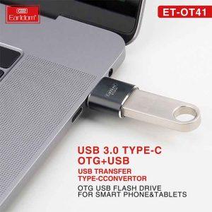 خرید تبدیل اوتیجی تایپ سی ارلدام ET-OT41