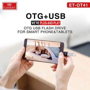 قیمت تبدیل اوتیجی تایپ سی ارلدام ET-OT41