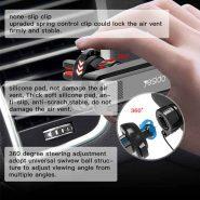 هولدر موبایل مدل Yesido C62 Gravity Linkage Car Holder