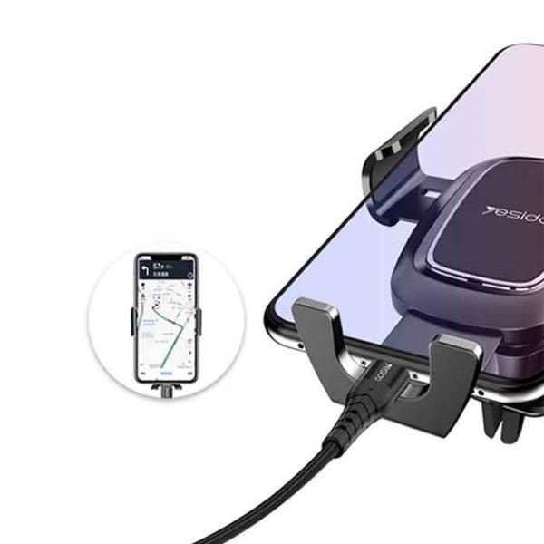 پایه نگهدارنده دریچه کولری موبایل یسیدو مدل C71