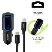 خرید اینترنتی شارژر فندکی یسیدو مدل Y32 همراه با کابل Type-C