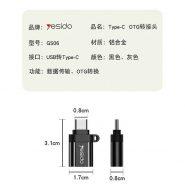 مشخصات اوتی جی تایپ سی یسیدو GS06