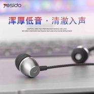 Yesido YH22 stereo earphone mini metal hands-free