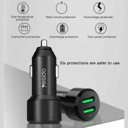 خرید شارژر فندکی یسیدو مدل y26 به همراه کابل