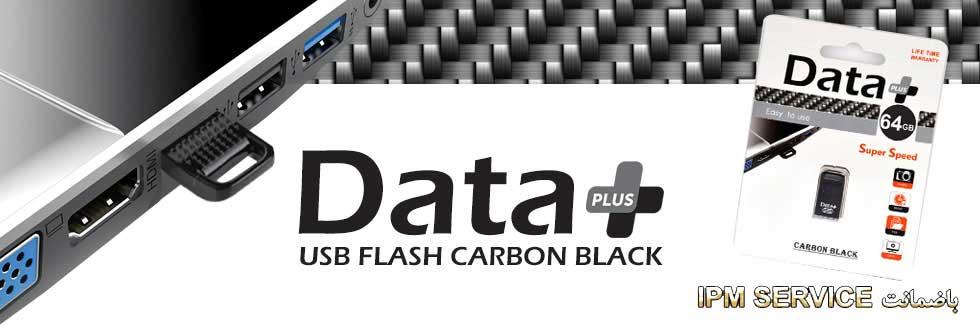 فلش مموری دیتا پلاس مدل CARBON BLACK