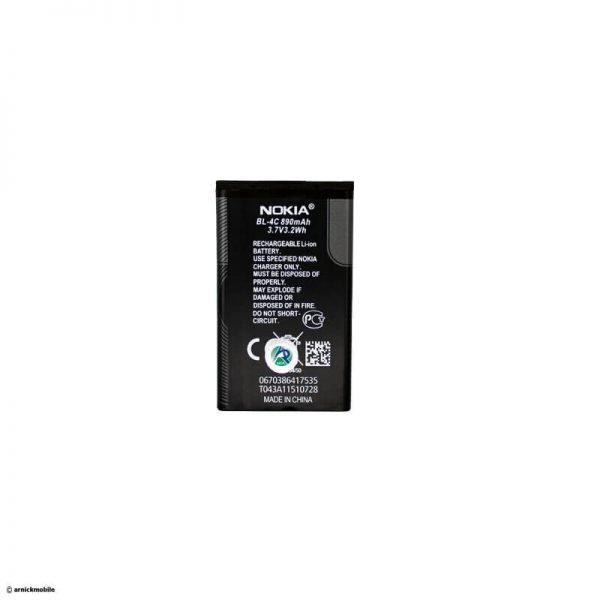 قیمت باتری موبایل نوکیا مدل BL-4C