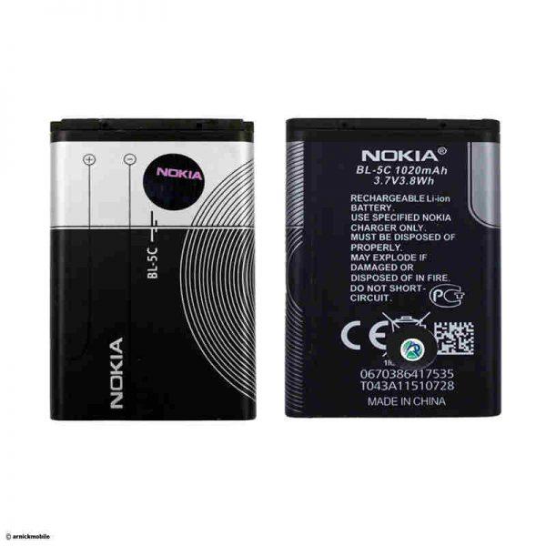خرید باتری موبایل نوکیا مدل BL-5C