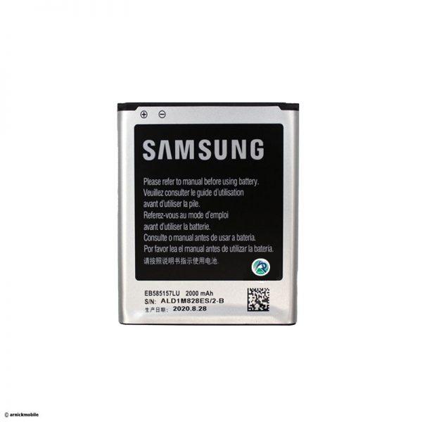 خرید باتری موبایل سامسونگ مدل Galaxy win i8552