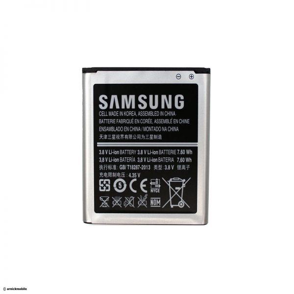 قیمت باتری موبایل سامسونگ مدل Galaxy win i8552