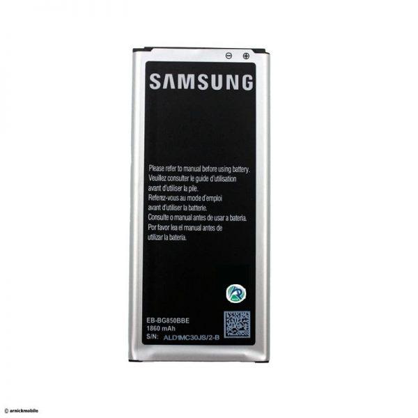 خرید باتری موبایل سامسونگ مدل G850 /Alpha