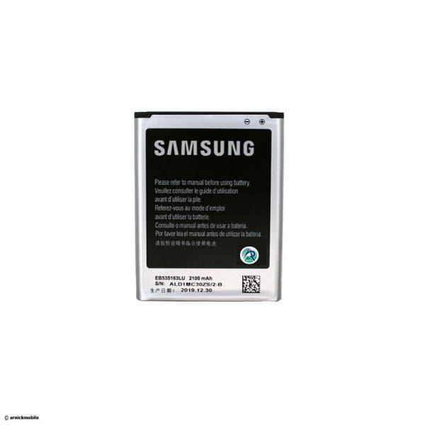 قیمت Samsung-GRAND-9082-ALD1MC30ZS-2-B-B-2100 mah--Battery-2-min