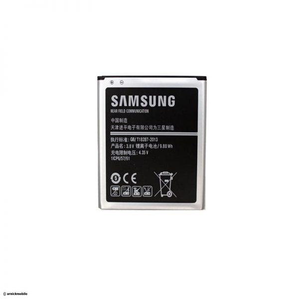 قیمت باتری موبایل سامسونگ مدل GRAND PRIM