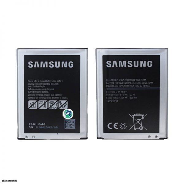 قیمت باتری موبایل سامسونگ مدل GALAXY J1 Ace – J110