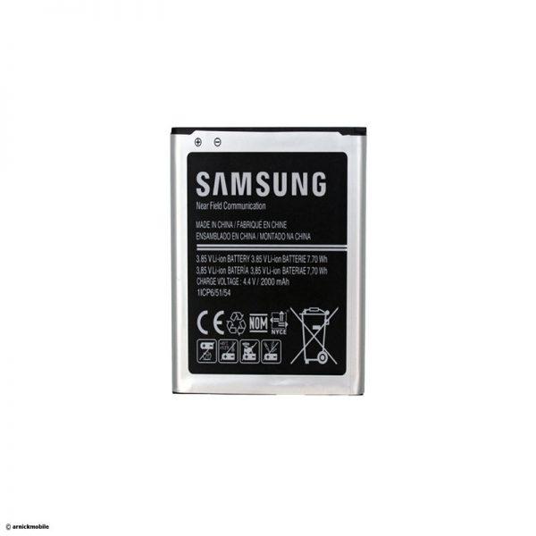 قیمت باتری موبایل سامسونگ مدل GALAXY J2