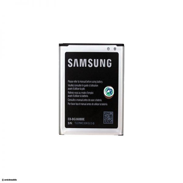 خرید باتری موبایل سامسونگ مدل GALAXY J2