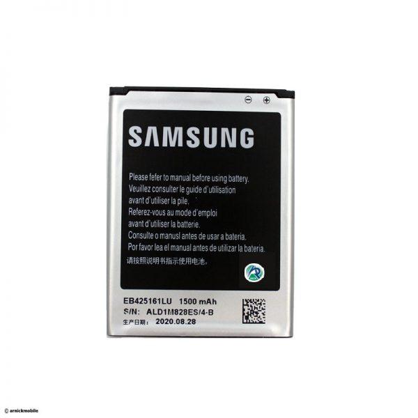 قیمت باتری موبایل سامسونگ مدل Galaxy S3 mini I8190