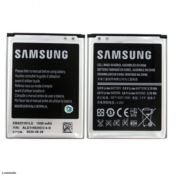 خرید باتری موبایل سامسونگ مدل Galaxy S3 mini I8190