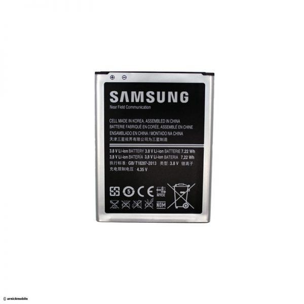 خرید اینترنتی باتری موبایل سامسونگ مدل Galaxy S4 mini I9190