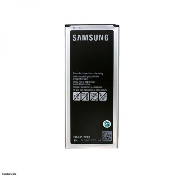 قیمت باتری موبایل سامسونگ مدل GALAXY J510 J5 2016