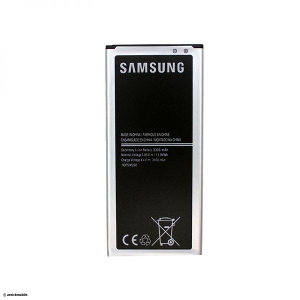 خرید آنلاین باتری موبایل سامسونگ مدل GALAXY J510 J5 2016