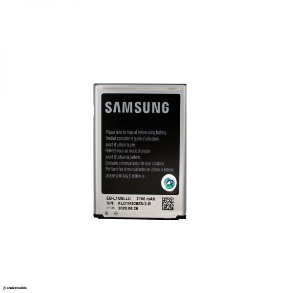 خرید باتری موبایل سامسونگ مدل Galaxy S3 i9300