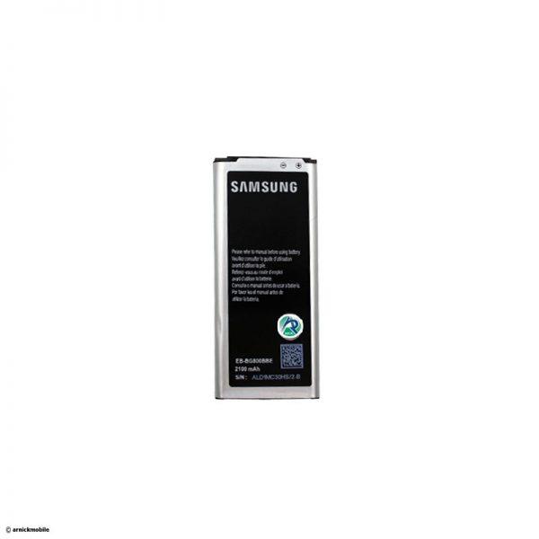 خرید باتری موبایل سامسونگ مدل Galaxy S5 MINI