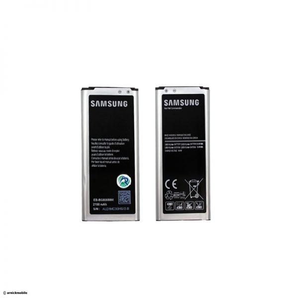 قیمت باتری موبایل سامسونگ مدل Galaxy S5 MINI