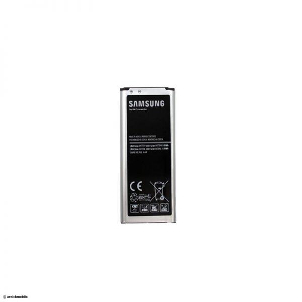 خرید آنلاین باتری موبایل سامسونگ مدل Galaxy S5 MINI