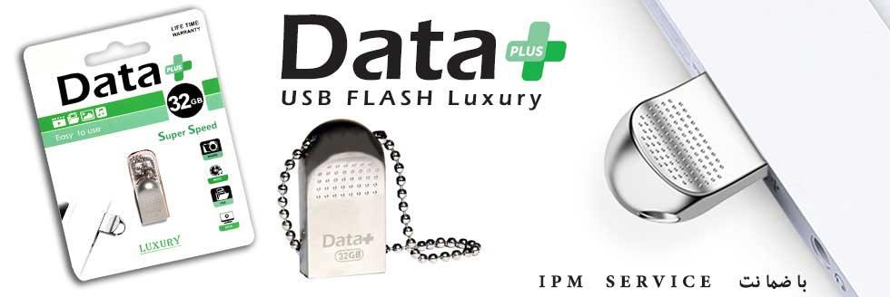 فلش مموری دیتا پلاس مدل LUXURY ظرفیت 16 گیگابایت