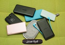 The best power banks in the Iranian market