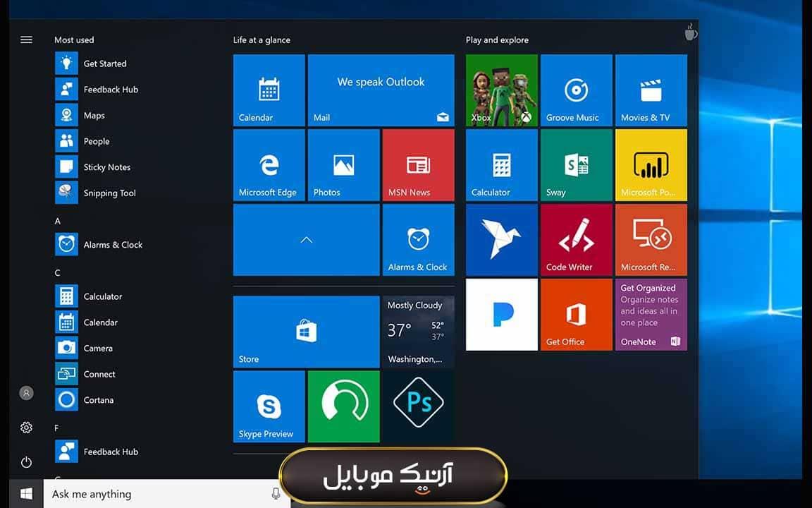 کامپیوتر ویندوز